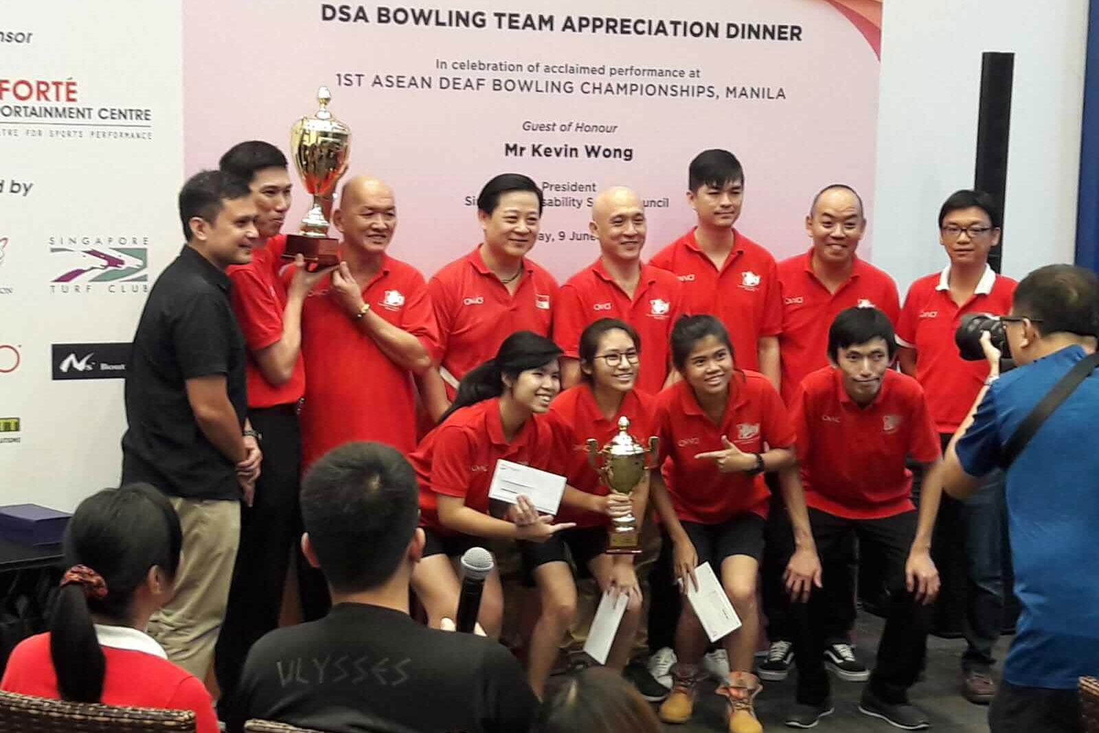 DSA BOWLING TEAM APPRECIATION DINNER